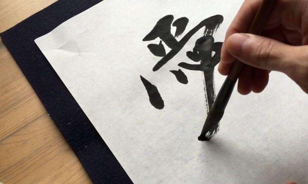 Family Friendly Japanese Calligraphy Workshop
