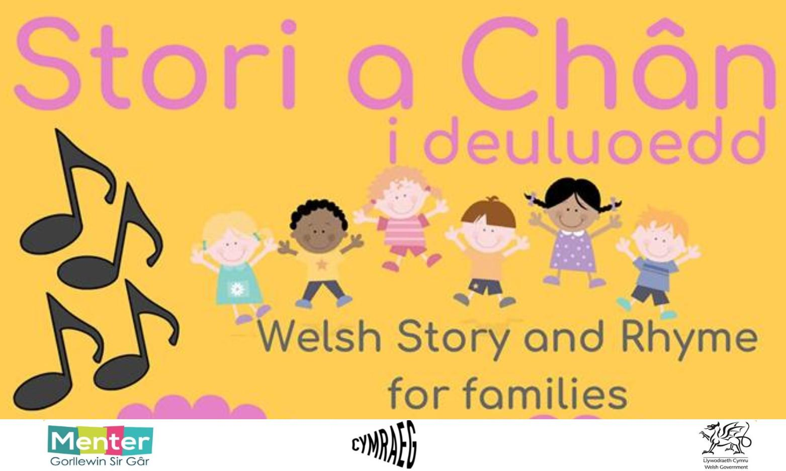 Welsh Story and Rhyme for Families in St Clears