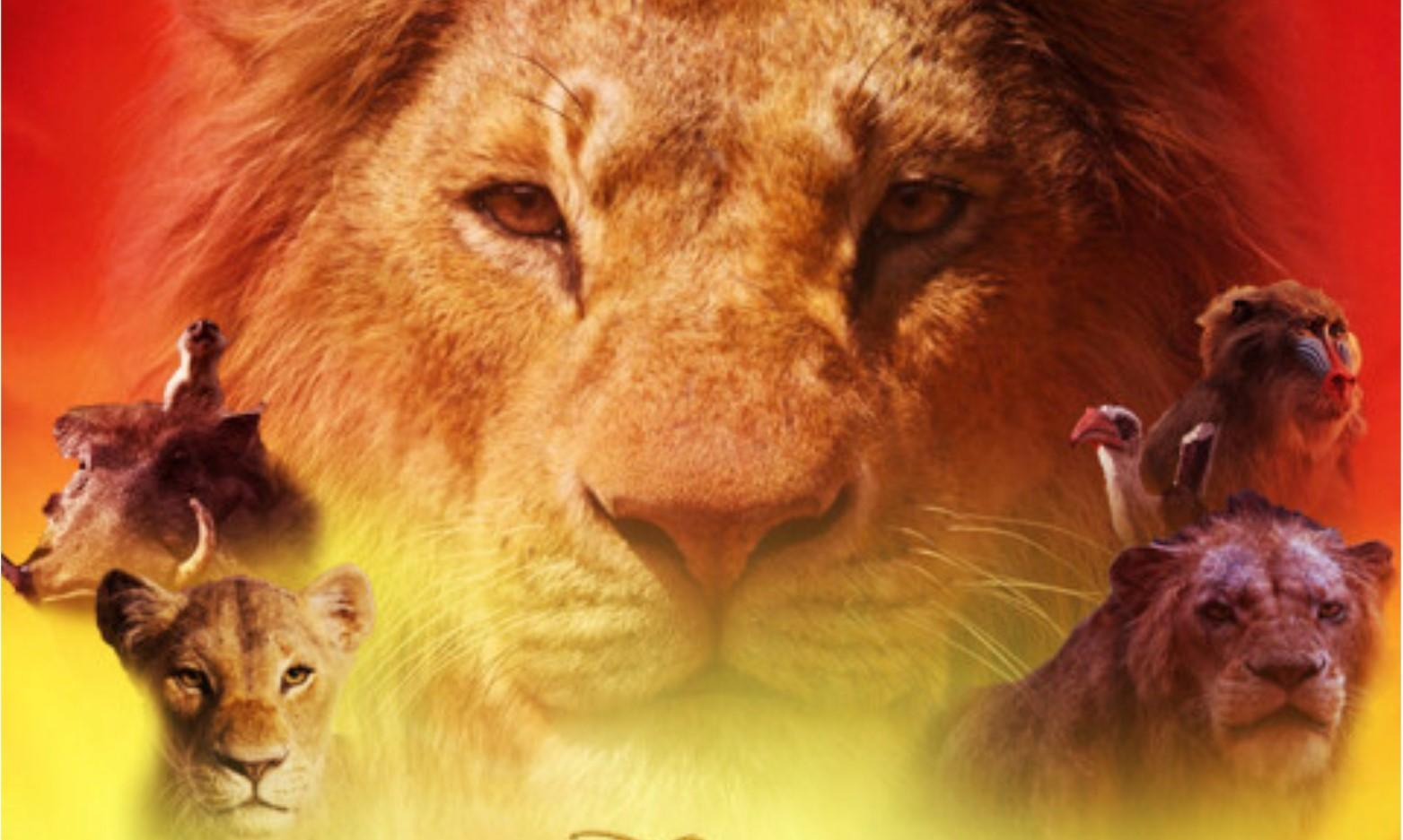 Half Term Movie The Lion King at Swansea Waterfront Museum